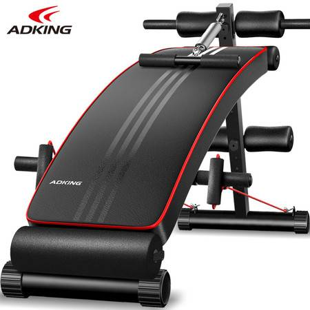 ADKING仰卧起坐健身器材家用男女腹肌板运动辅助器仰卧板哑铃凳