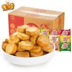 2月新货米多奇小趣馍丁30包890g多口味零食混装整箱饼干烤馍片