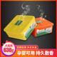 车载香水汽车香膏车内车用摆件固体清新剂除异味香薰座用品630克