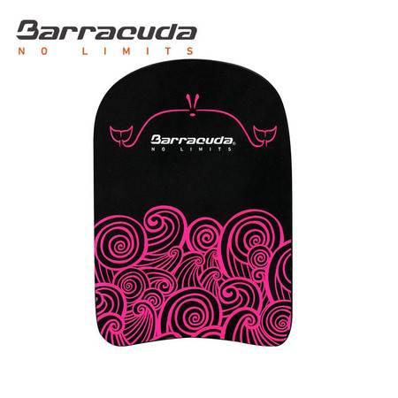 美国巴洛酷达Barracuda女儿童浮板 新颖设计动感i水纹波浪线条鲸鱼款浮板