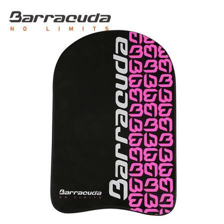 美国巴洛酷达Barracuda 荧光浮板学游泳打水板助泳板男女成人大浮板MAB14M