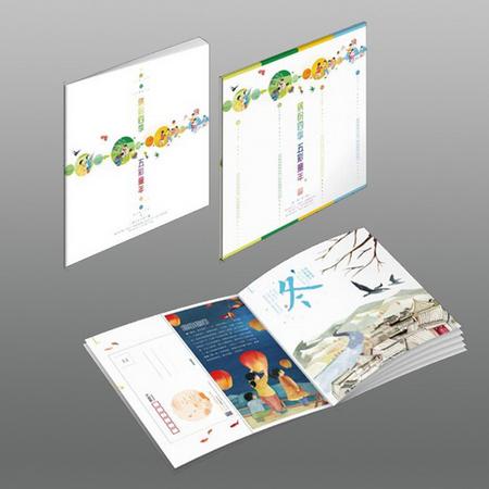 【仅限平顶山邮储客户积分兑换】《缤纷四季 五彩童年》邮票珍藏册