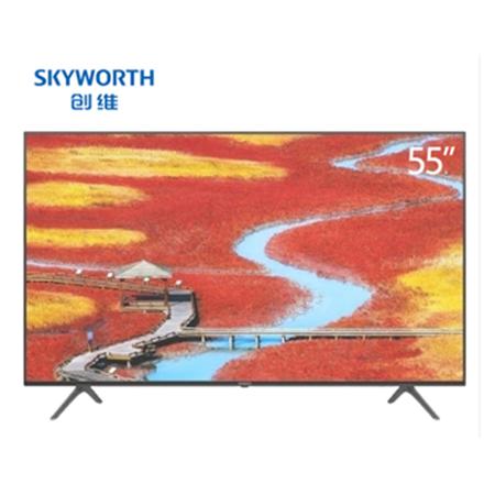 【仅限平顶山邮储客户积分兑换】创维智能电视55G20  酷开系统  智能电视