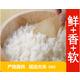 祥稻家  小町香米  5kg  简装(5KG/袋)