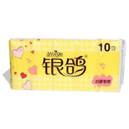 【自营商品】朵语 生活用纸(银鸽)1200G 积分兑换 济源