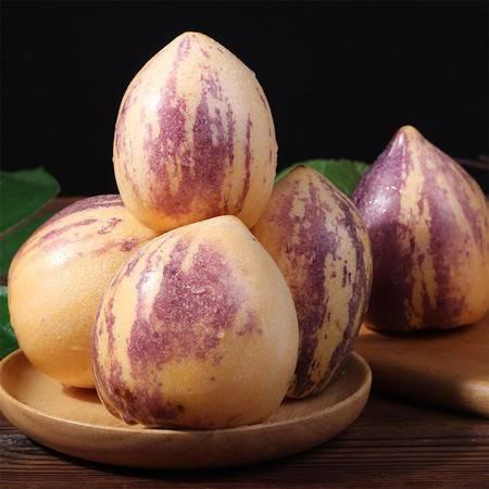 【青海 民和扶贫馆】农家自产 时令水果  新鲜人生果  清甜多汁  3斤装21.9元
