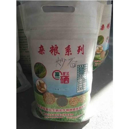 【乐都扶贫馆】家庭农场杂粮系列青稞面 炒面 玉米面 荞麦面 豌豆面 大麦面