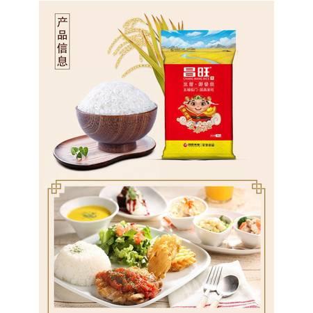 东北大米黑龙江五常大米昌旺五优香米5kg