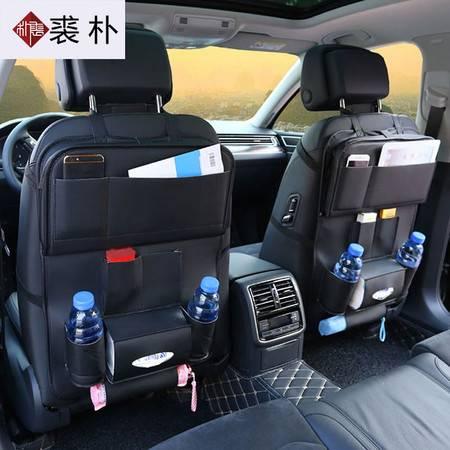 裘朴 汽车收纳袋 车载置物袋 皮革椅背袋  汽车用品~升级款 (单个装)
