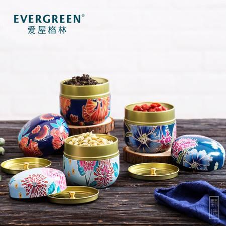 爱屋格林 圆形带盖茶叶罐密封罐储物罐创意家用食品防潮便携铁罐子(两个装,花色随机)