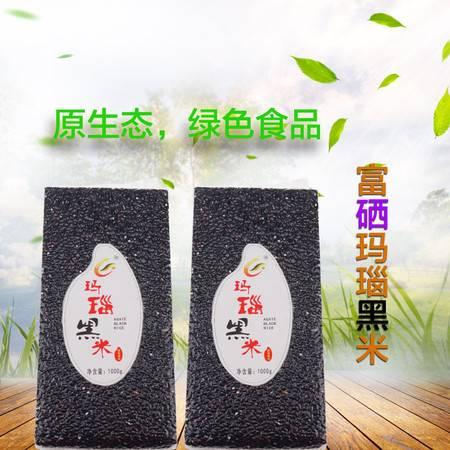 【湘情湘味】湖南  郴州  桂东  隆平高科  桂花城  玛瑙黑米1000g装