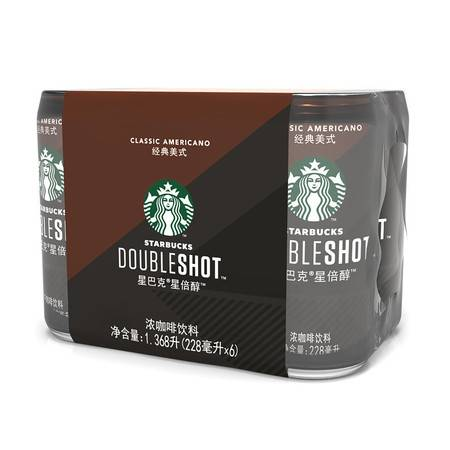 starbucks/星巴克Doubleshot星倍醇 4口味分享装 228ml*6浓咖啡饮料