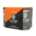 starbucks/星巴克Doubleshot星倍醇玛奇朵味\黑醇摩卡 228ml*6浓咖啡饮料