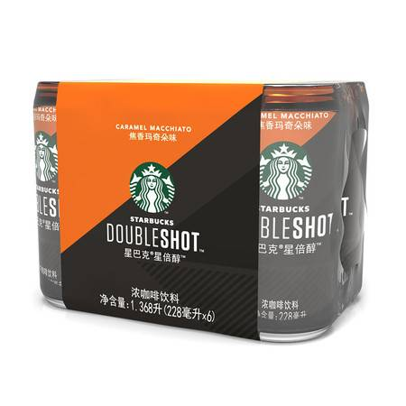 starbucks/星巴克Doubleshot星倍醇玛奇朵味\黑醇摩卡 228ml*6浓咖啡饮料图片
