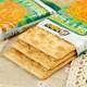 马来西亚进口茱蒂丝奶油苏打饼干500g/盒早餐薄脆饼干休闲零食