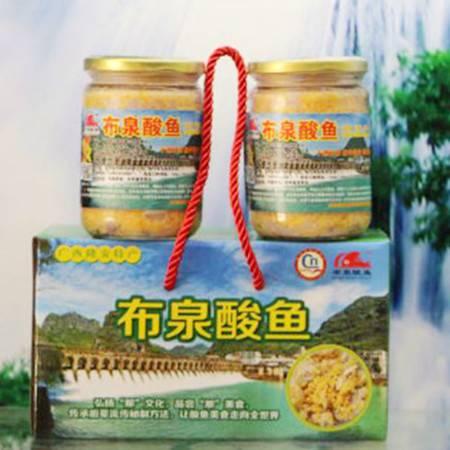 【隆安乡村振兴馆】隆安特产正宗布泉酸鱼350g+350g两瓶一盒