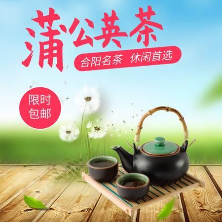 农家自产 合阳蒲公英茶200g包邮