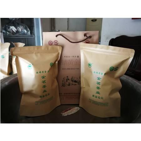 农家自产 保靖黄金精品毛尖茶(两芽一叶)