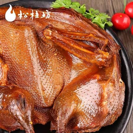 【开袋即食】松桂坊酱板鸭湖南特产正宗常德香辣小吃零食酱鸭子