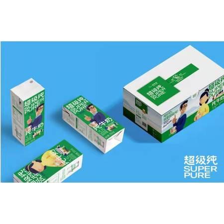 民权馆【社区团购】 原初纯牛奶250ml(支局自提)