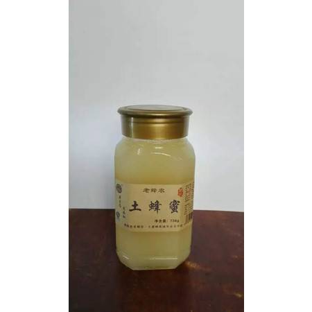730g精品土蜂蜜宜阳馆