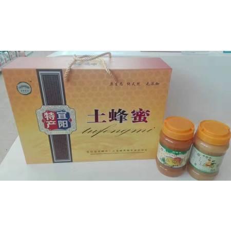 优品土蜂蜜礼盒(500g*2瓶)宜阳馆