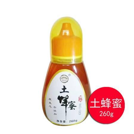 精品土蜂蜜260g【复制】