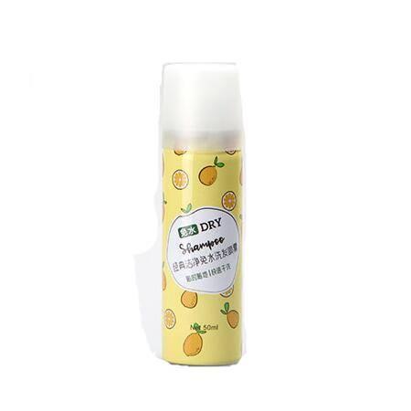 Miniso名创优品阳光柠檬免水洗发喷雾三合一套装50mlx3