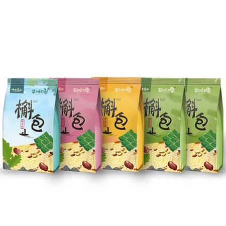【邮政助农】栾川槲包粽子2.5斤礼盒装 包邮