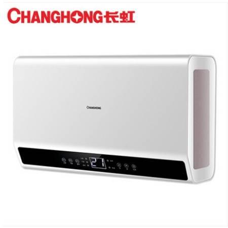 【2019积分】Changhong/长虹 ZSDF-B35D17F 热水器电家用储水式扁桶速热洗澡