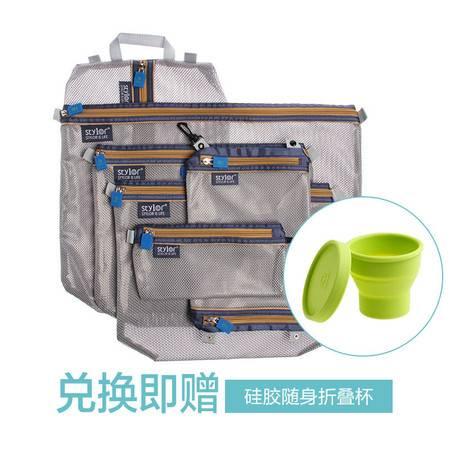 STYLOR花色优品美途六件套 多功能旅行收纳袋 分装袋 整理包 洗漱袋 防水收纳袋