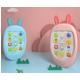 贝恩施/beiens 宝宝手机玩具女 儿童仿真触屏婴儿早教益智电话男女孩0-1岁 YZ08