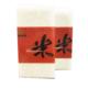 新兴米业1kg装