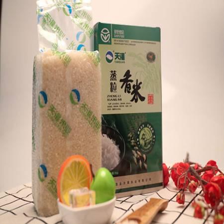 天灌1kg大米绿色食品零农残鸭稻共生粳米 范县大米
