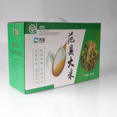 范县天灌 5kg蒸粒香米 箱装 非转基因生态大米