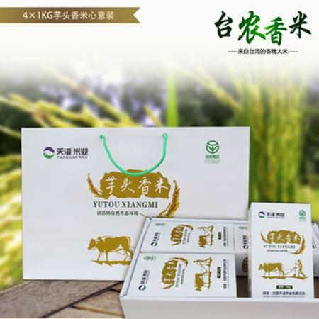 正宗天灌4kg大米绿色食品零农残地标特产 范县大米