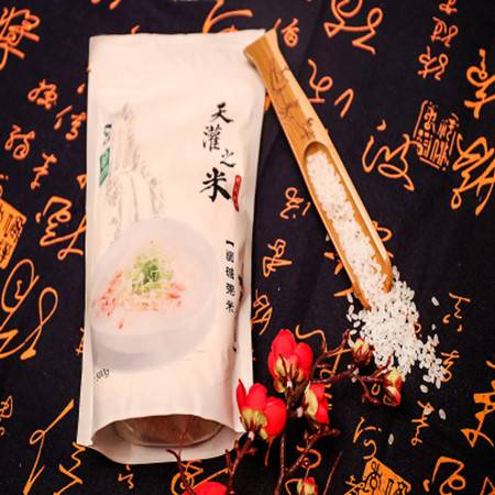范县大米   天灌之米粥米  地标产品
