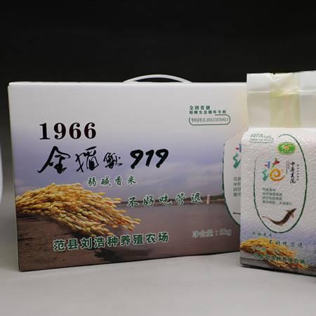 1966稻鳅生态大米5公斤箱装