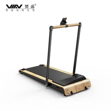 梵品家用健步机室内跑步机轻运动木质家居电动折叠平板跑步机