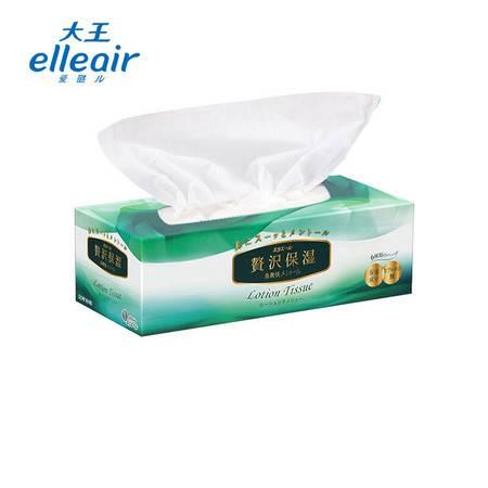 大王Elleair  奢华保湿系列(鼻爽快) 盒装面纸160抽