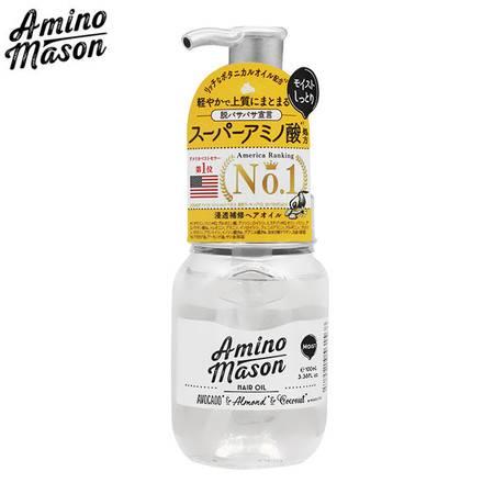 氨基研/AminoMason 升级氨基酸光泽柔顺免洗发油100ml