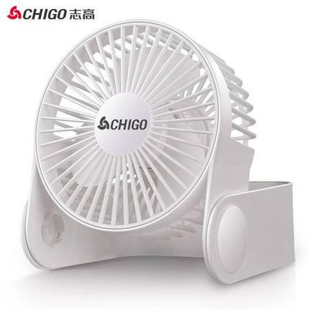 志高(CHIGO)usb小风扇家用电风扇宿舍办公室桌面小电扇便携迷你台式C6-3