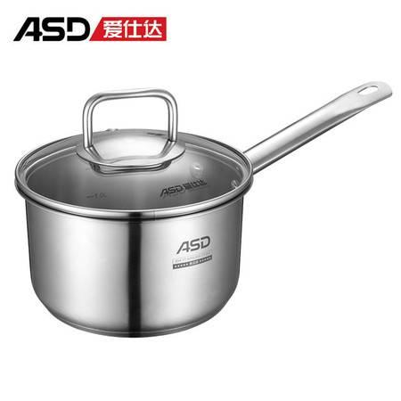 ASD/爱仕达 汤锅雅逸家用平底不锈钢锅NS16A1TG口径16cm明火电磁炉通用