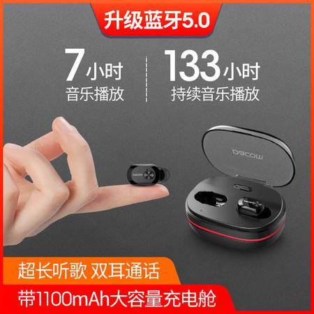 DACOM K6H PRO 蓝牙5.0真无线蓝牙耳机苹果安卓通用