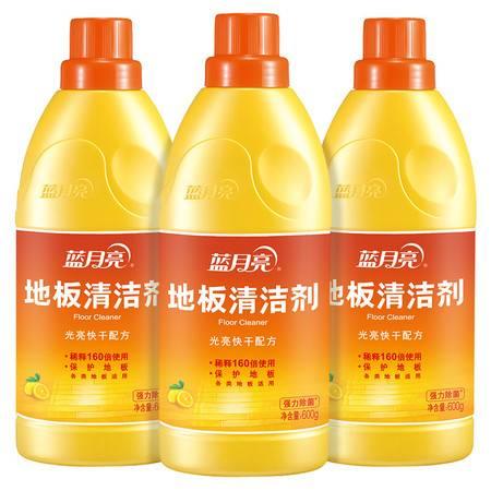 蓝月亮 清洁剂组合:除菌地板清洁剂2kg*3
