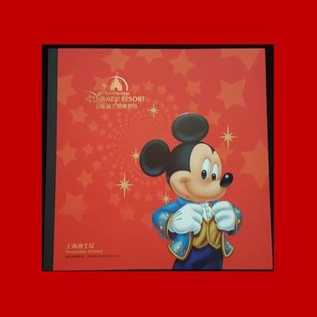 BPC-11 2016年上海迪士尼邮票大本册 迪士尼大本册