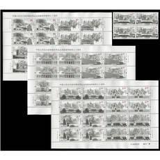 2015-20 抗战大版 3个大版完整版 加 一个四方联