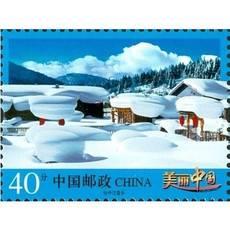 面值40分邮票《美丽中国》(二)牡丹江雪乡