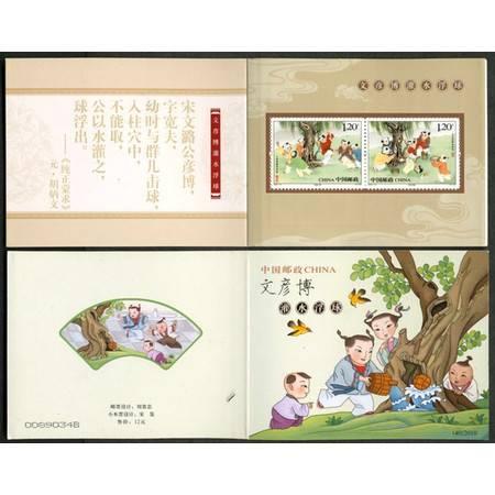 F.X邮缘邮社   SB40 2010-12文彦博灌水浮球邮票小本票