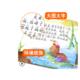 升级80本儿童童话故事书0-3-6岁婴幼儿园宝宝睡前故事书早教启蒙绘本睡前小故事图书籍漫画彩图注音版